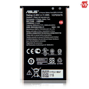 باتری اصل ایسوس Original Battery | Asus Zenfone 2 Laser