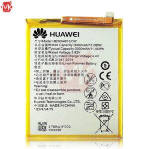 باتری اورجینال هواوی Huawei Y6 2018 Battery