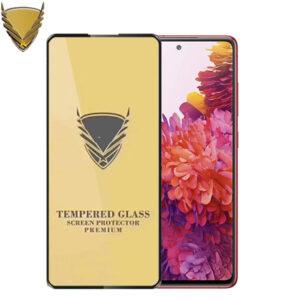 محافظ صفحه سامسونگ Golden Armor OG Glass | Galaxy S20 FE