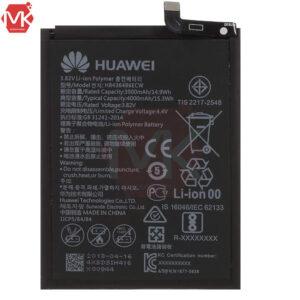 باتری اصل هواوی HB436486ECW Huawei Mate 10 Pro Battery
