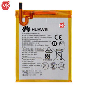 buy price huawei HB396481EBC g8 replacement battery 1 باتری گوشی
