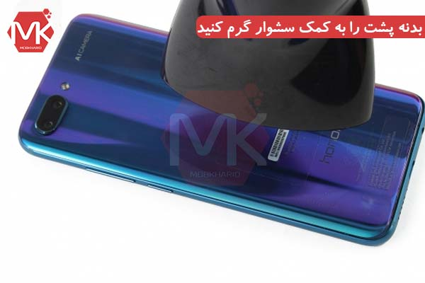 باتری اصل آنر HB396285ECW Huawei Honor 10 Battery