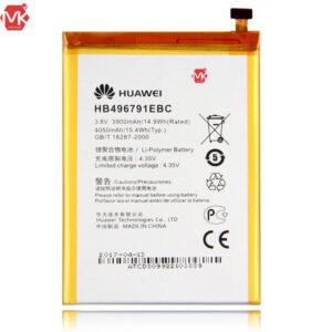 باتری اصل هواوی HB496791EBC Huawei Ascend Mate Battery