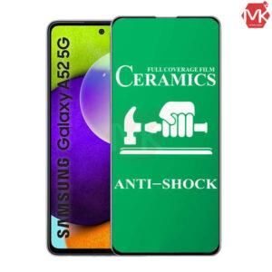 گلس محافظ سرامیک Full Ceramics Screen | Galaxy A52 5G