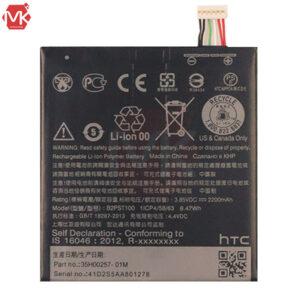 باتری اورجینال اچ تی سی HTC Desire 628 Battery