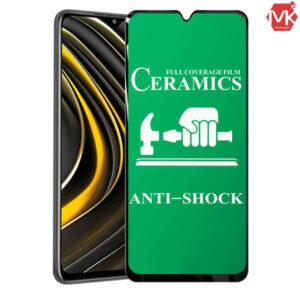 محافظ گلس سرامیک شیائومی Protector Ceramics Film   Poco M3