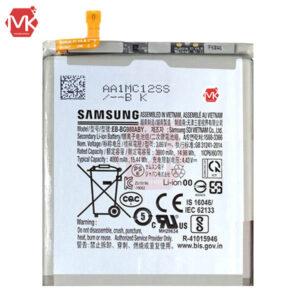 باتری اصل سامسونگ EB-BG980ABY Galaxy S20 Battery