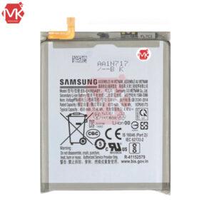 باتری اصل سامسونگ BN985ABY Galaxy Note 20 Ultra Battery