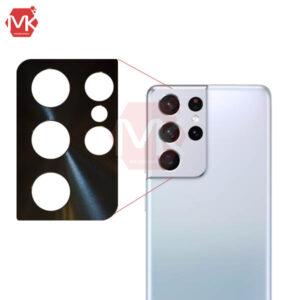 محافظ دوربین سامسونگ Metal Alloy Lens Cap | Galaxy S21 Ultra