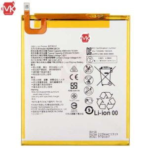 باتری اصل تبلت هواوی Huawei MediaPad M3 8.4 Battery