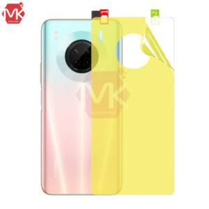 برچسب پشت هواووی Nano Back Protector | Huawei Y9A
