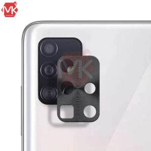 محافظ فلزی دوربین سامسونگ Metal Lens Cap   Galaxy M51