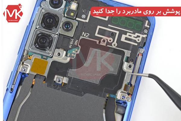 باتری اصل سامسونگ EB-BG985ABY Galaxy S20 Plus Battery