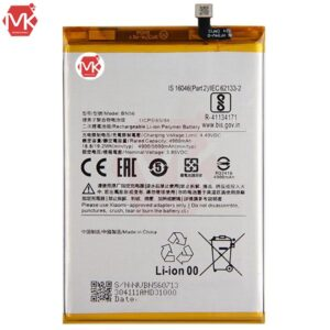 باتری اصل شیائومی BN56 Xiaomi Redmi 9C Battery
