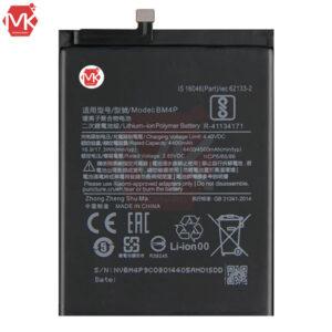 باتری اصل شیائومی Xiaomi BM4P Redmi K30 Battery