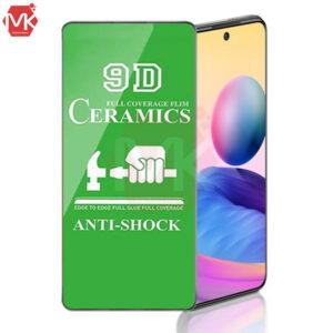 محافظ سرامیک شیائومی Anti-Shock Ceramics Protector | Redmi Note 10 Pro