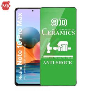 محافظ صفحه سرامیک Ceramic Protector   Redmi Note 10 Pro Max