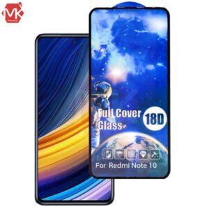 محافظ صفحه ایربگ دار شیائومی 18D Full Cover Glass | Poco X3 Pro | Poco X3 NFC