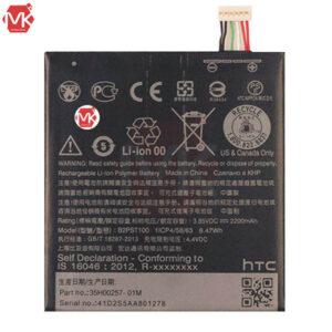 باتری اصل اچ تی سی B2PST100 HTC Desire 530 Original Battery