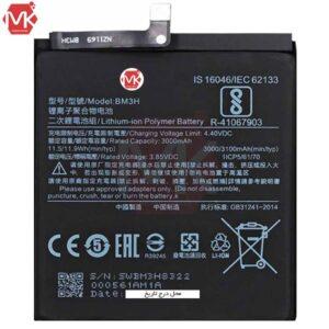 باتری اصل شیائومی Xiaomi BM3H Mi Play Battery
