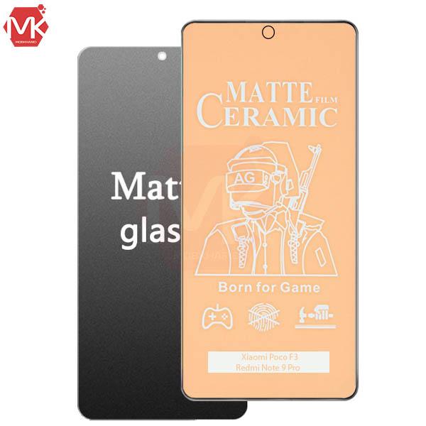 محافظ صفحه سرامیک مات شیائومی Ceramic Matte Film | Poco F3
