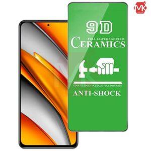 buy price xiaomi poco f3 ceramic screen glasss گلس سرامیکی