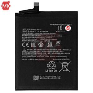 باتری اصل شیائومی Xiaomi BN57 Poco X3 Pro | Poco X3 NFC Battery