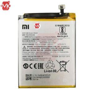 باتری اصل شیائومی Xiaomi BN49 Redmi 7A Battery