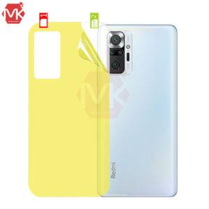 برچسب پشت شیائومی Back Protector | Redmi Note 10 Pro | Note 10 Pro Max