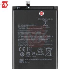 باتری اصل شیائومی BN54 Xiaomi Redmi Note 9 Battery