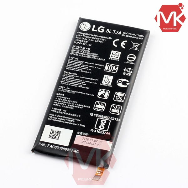 باتری LG X power