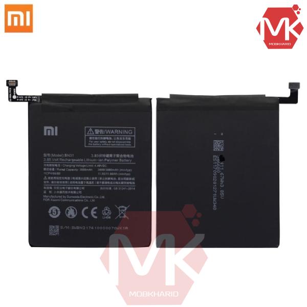 باتری Xiaomi BN31 Redmi S2