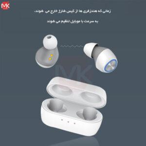 هندزفری بلوتوثی Remax TWS 16 Bluetooth Handsfree