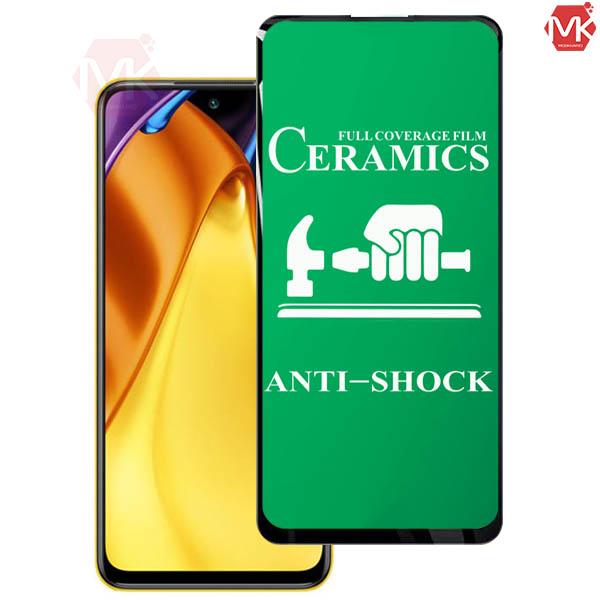محافظ صفحه سرامیک شیائومی Anti-Shock Ceramic | Poco M3 Pro 5G | 4G