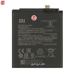 باتری اصل شیائومی BM4R Xiaomi Mi 10 Lite | Mi 10 Youth 5G Battery