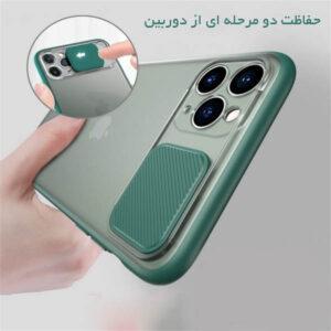 قاب محافظ آیفون Hybrid Sliding Cover   iphone 11 Pro Max