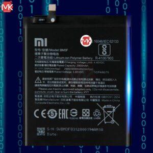باتری اصل گوشی شیائومی Xiaomi BM3F Mi 8 Pro   Mi 8 Explorer Battery