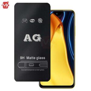محافظ صفحه شیشه ای مات شیائومی Screen Matte Glass | Poco M3 Pro