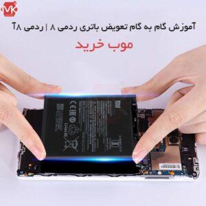 باتری اصل گوشی شیائومی Xiaomi BN51 Redmi 8 | Redmi 8A Battery