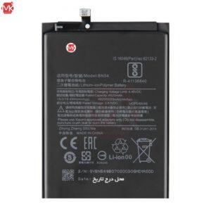 باتری اصل شیائومی BN54 Xiaomi Redmi 9 Original Battery