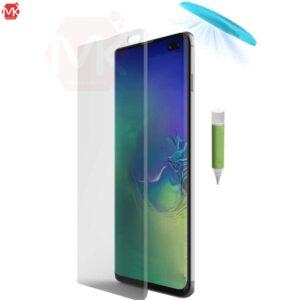 محافظ مات UV سامسونگ Liquid UV Matte Glass | Galaxy S10 Plus