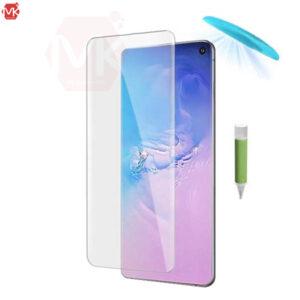 محافظ صفحه مات UV سامسونگ Liquid UV Matte Glass | Galaxy S10