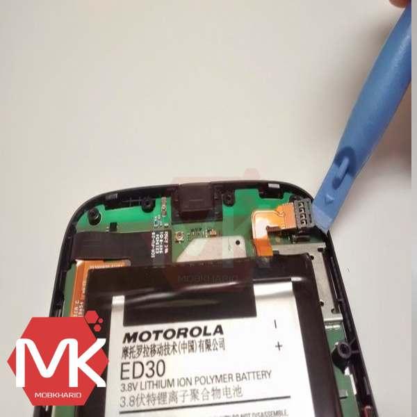 باتری Motorola Moto G 1st battery مرحله 2