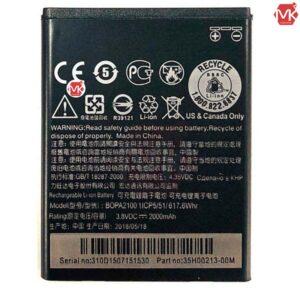 باتری اصل اچ تی سی B0PA2100 HTC Desire 310 Battery