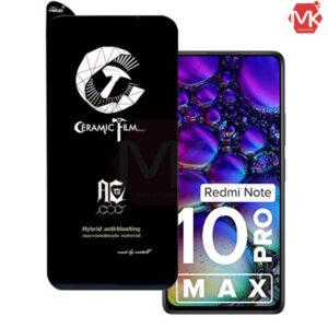 محافظ صفحه سرامیک شیائومی Ceramics Mietuble Glass   Redmi Note 10 Pro Max