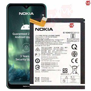 باتری اصلی نوکیا LC-620 Original Nokia 6.2 Battery