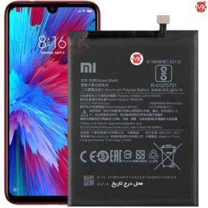 باتری اورجینال شیائومی Xiaomi BN4A Redmi Note 7 | Note 7 Pro Battery